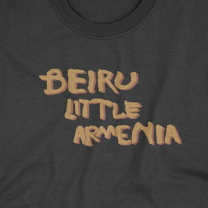 'Little Armenia' Commemorative T-Shirt (Black)
