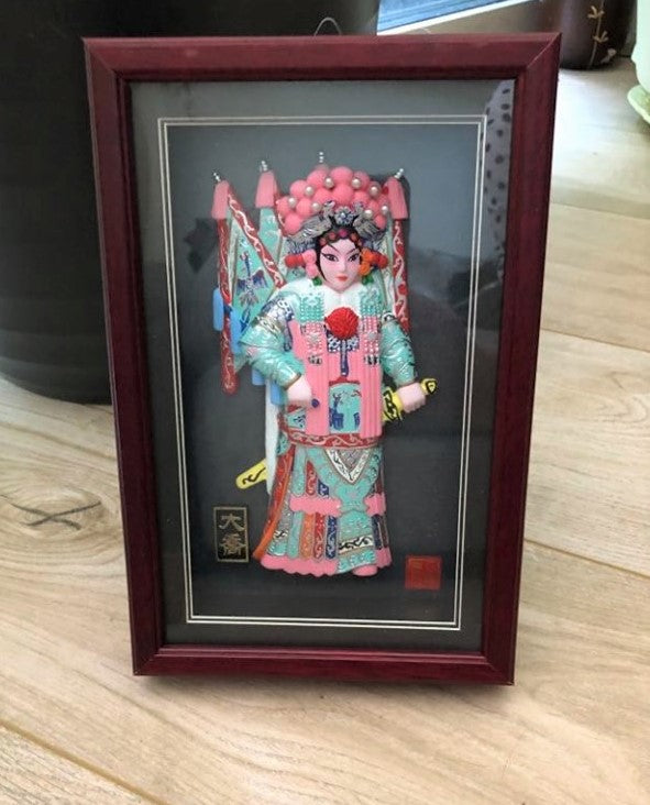 Chinese Traditional 3D Art In Wooden Frame. In Presentation Box.