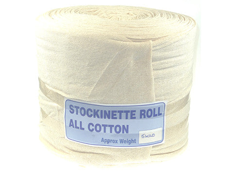 Mutton Cloth Roll Product Image