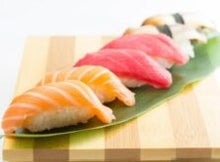 Load image into Gallery viewer, NIGIRI (4)