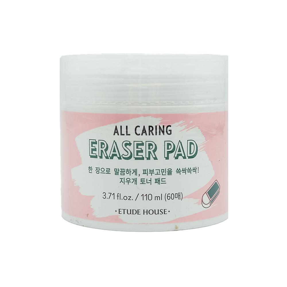 Etude House All Caring Eraser Pad Unnies Skincare unniesskincare korean skincare kbeauty