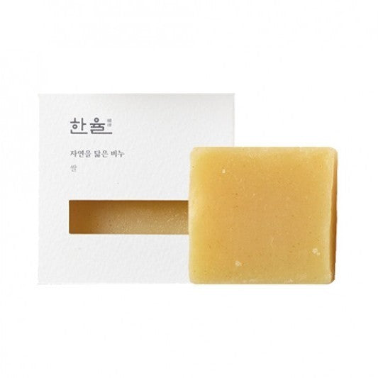 Natural Oil Soap 100g