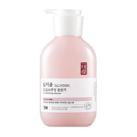 Oil Smoothing Cleanser 500ml