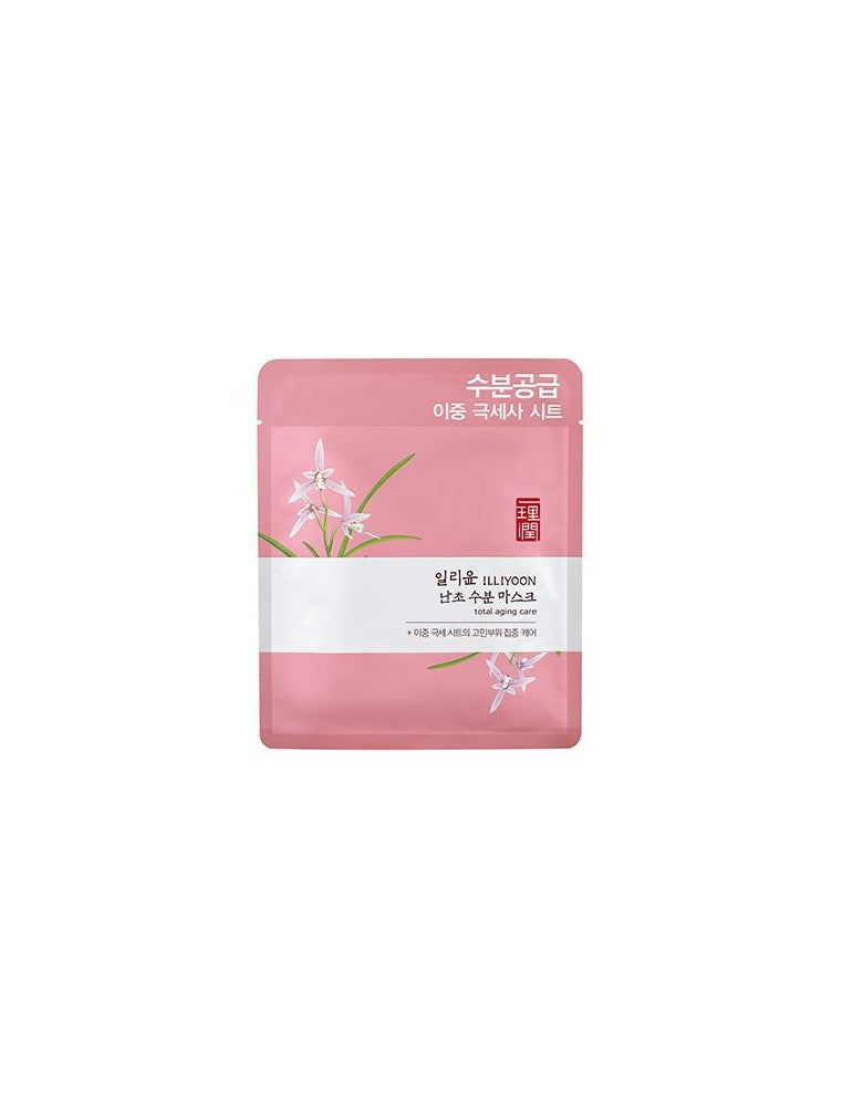 Total Aging Care Mask (Orchid)