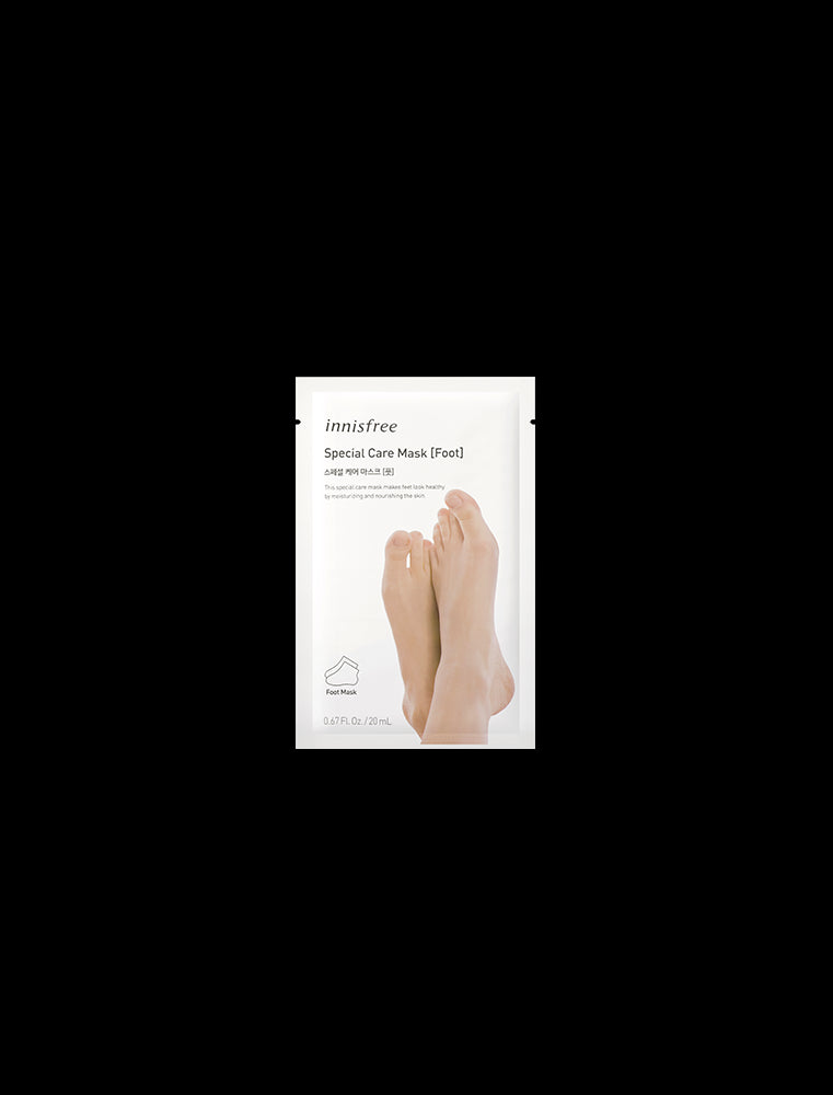 Special care mask - foot 1ea