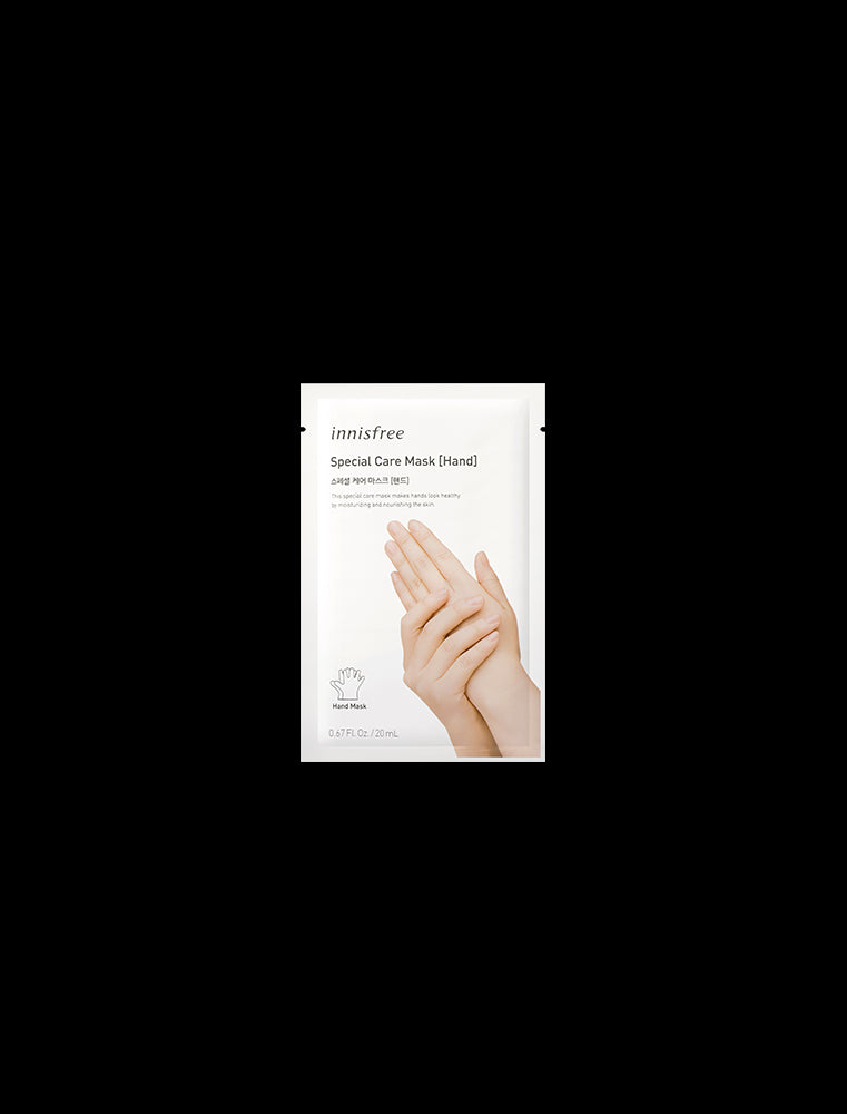 Special care mask - hand 1ea