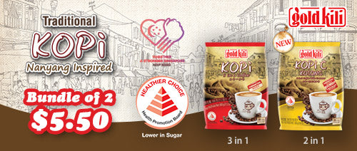 NDP 2020 Bundle of 2 KOPI at $5.50
