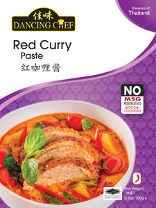 Dancing Chef Thai Flavor Red Curry 100g