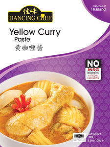 Dancing Chef Thai Flavor Yellow Curry 100g