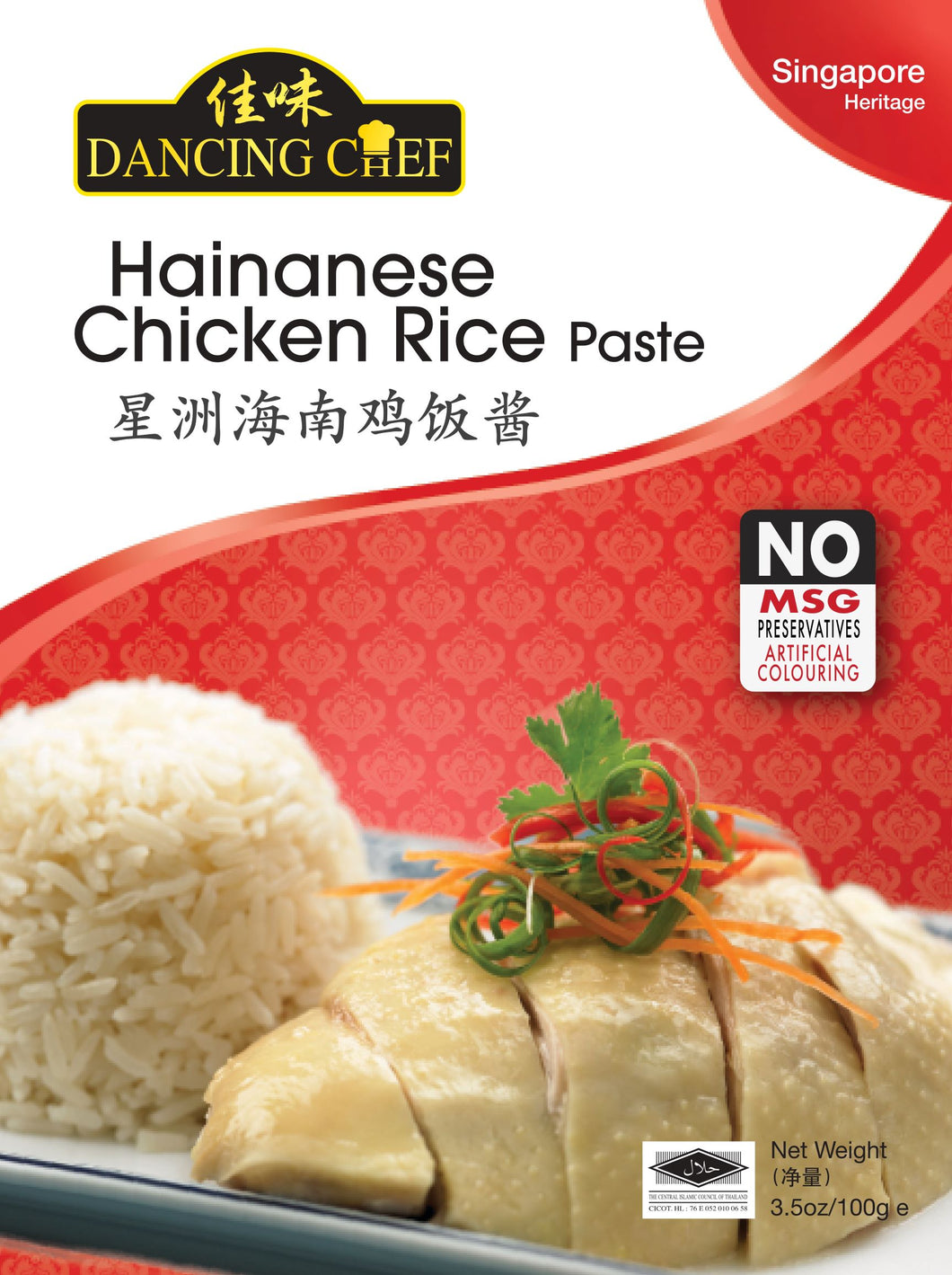 Dancing Chef Local Flavor Hainanese Chicken Rice 100g