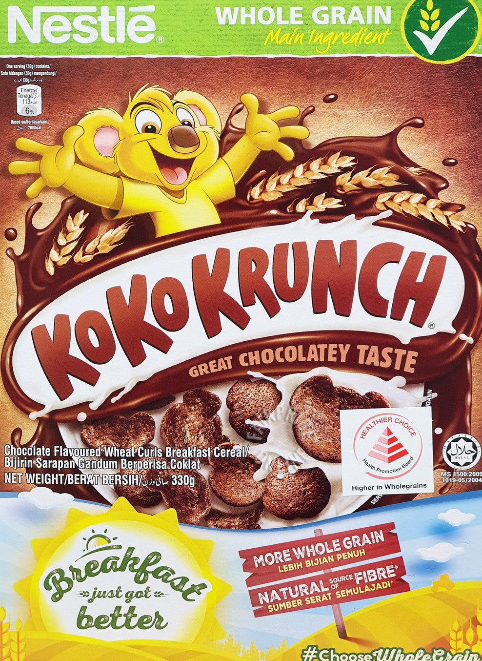 Nestle Koko Krunch Cereal 330g