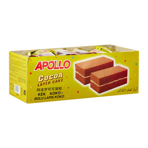 Apollo Layer Cake Cocoa