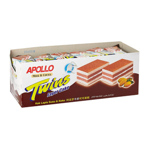 Apollo Layer Cake Milk & Cocoa Twins