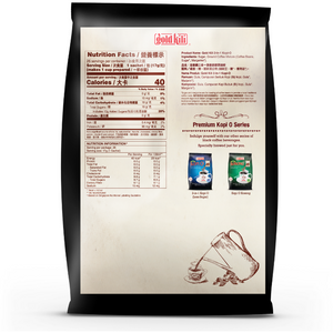 Gold Kili Premium 2-In-1 Kopi-O (Black Coffee Mixture Bag) (26's X 17g)