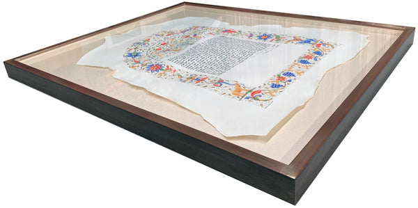 Ketubah Shadowbox Framing