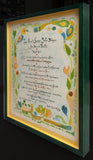 Emerald Green Stain Maple Wood Shadowbox Frame
