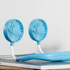 Cool Summer Binaural Small Fan