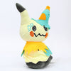 Mimikyu Plush Toy Plushie Gifts for Halloween
