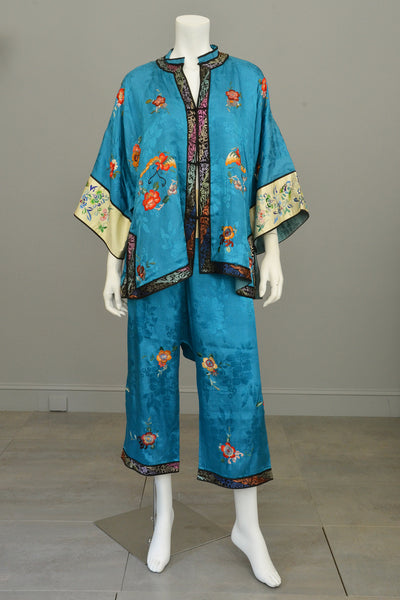 1930s Embroidered Chinese Silk Pajamas Loungewear Beach Pajamas Wide leg Pants