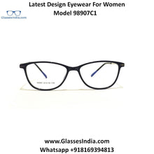 Load image into Gallery viewer, Trendy Designer Glasses for Women 98907C1