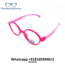 Load image into Gallery viewer, Kids Blue Light Blocker Computer Glasses Anti Blue Ray Eyeglasses S8146C30 - GlassesIndia