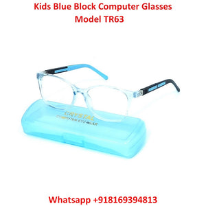 Trendy Fashion Anti Blue Light Computer Glasses TR63C7