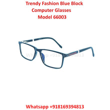 Load image into Gallery viewer, Trendy Fashion Anti Blue Light Computer Glasses TR66003C1
