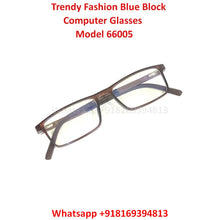Load image into Gallery viewer, Trendy Fashion Blue Light Glasses for Men and Women TR66005C5