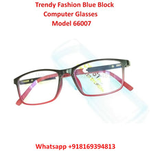 Load image into Gallery viewer, Trendy Fashion Anti Blue Light Computer Glasses TR66007C4