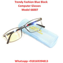 Load image into Gallery viewer, Trendy Fashion Anti Blue Light Computer Glasses TR66007C7