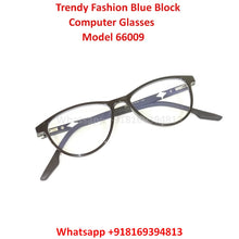 Load image into Gallery viewer, Trendy Fashion Anti Blue Light Computer Glasses TR66009C1