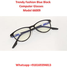 Load image into Gallery viewer, Trendy Fashion Anti Blue Light Computer Glasses TR66009C3