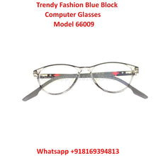 Load image into Gallery viewer, Trendy Fashion Anti Blue Light Computer Glasses TR66009C7