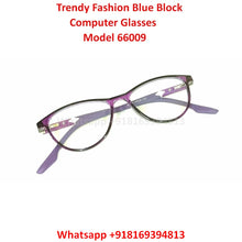 Load image into Gallery viewer, Trendy Fashion Anti Blue Light Computer Glasses TR66009C9
