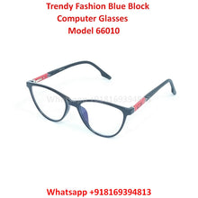 Load image into Gallery viewer, Blue Light Glasses for Men and Women TR66010C2