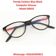 Load image into Gallery viewer, Trendy Fashion Blue Light Glasses for Men and Women TR66010C2