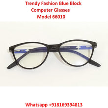 Load image into Gallery viewer, Trendy Fashion Anti Blue Light Computer Glasses TR66010C3