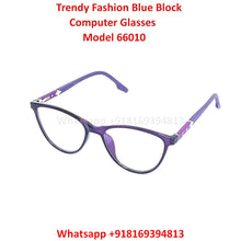 Load image into Gallery viewer, Blue Light Glasses for Men and Women TR66010C9