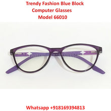 Load image into Gallery viewer, Trendy Fashion Blue Light Glasses for Men and Women TR66010C9