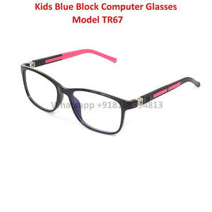 Trendy Fashion Anti Blue Light Kids Computer Glasses TR67C1
