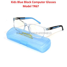 Load image into Gallery viewer, Trendy Fashion Anti Blue Light Kids Computer Glasses TR67C7