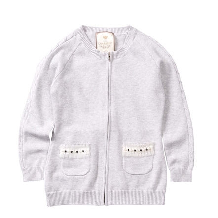 Little Charberry - Unique Elongated Body Zip Cardigan