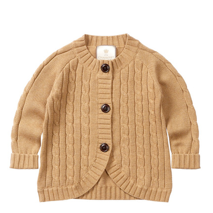 Little Charberry - Warm & Cozy Elongated Cable Knit Cardigan