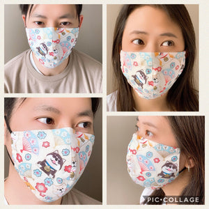 Japanese Fabric - Cherry Blossom + Mount Fuji Face mask