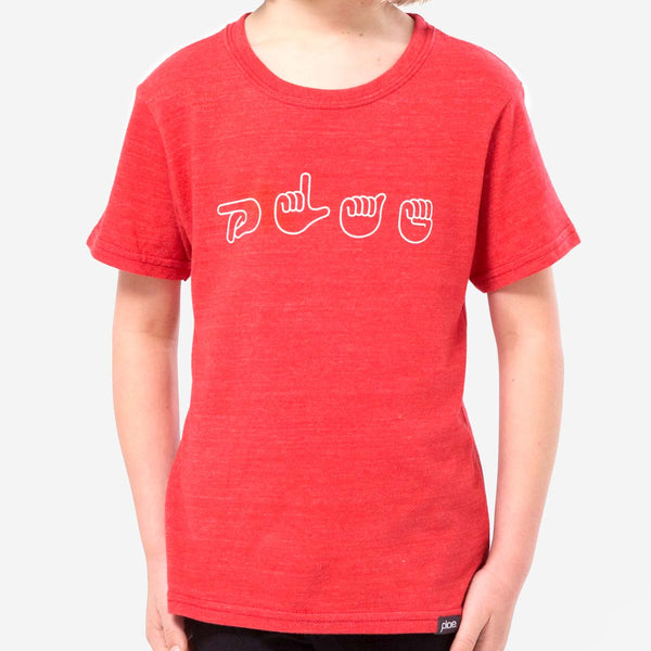 kids signs tee - red heather