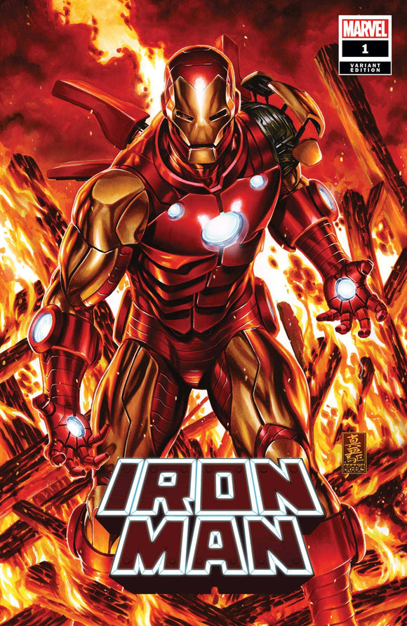 IRON MAN #1 BROOKS VAR 1:50 BACKISSUE