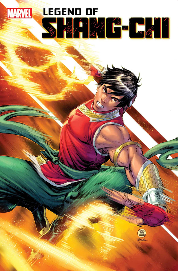 LEGEND OF SHANG-CHI #1 (1/6/2021) DELAYED 2/3/2021