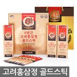 piniks.com KOREAN RED GINSENG TEA 10ML X 30 PACKS (STICK PACKAGE)