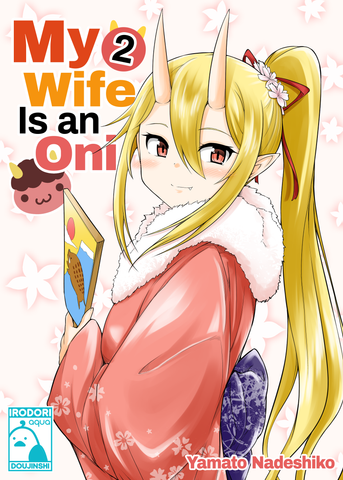My Wife Is an Oni 2 - Irodori Comics Lite
