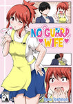 No Guard Wife